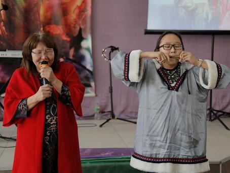 Конференция по достижению малочисленных народов, Хабаровск