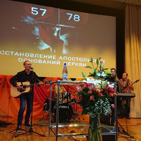 Конференция АЦДЖ в Москве