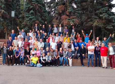 Конференция в Челябинске