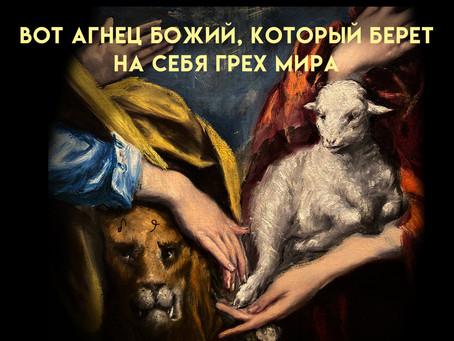 ХРИСТОС - НАША ПАСХА!
