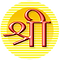 Shree%2520logo_edited_edited.png