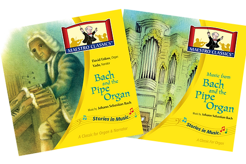 Bach and the Pipe Organ CD Bundle