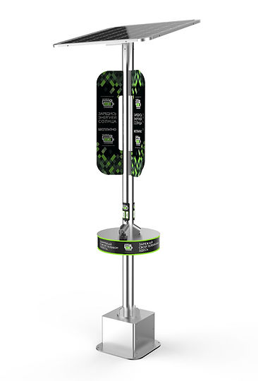 Mobile Charger универсальная зарядная станция для различных типов смартфонов, планшетов