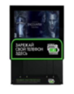 универсальное зарядное устройство Mobile Charger для гостиниц, баров, офисов, универсальное зарядное устройство для любых типов смартфонов и планшетов