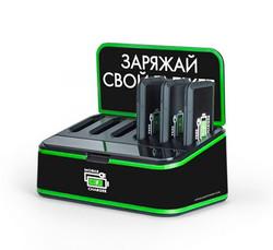 Бизнес-зарядки от Mobile Charger