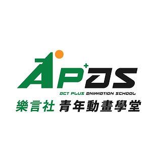 APAS Logo.jpg