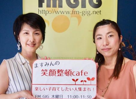vol.040【ママの働き方応援隊和歌山校代表】藁科久美さん