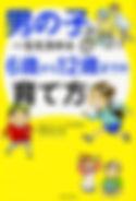 321701000488-327x480.jpg
