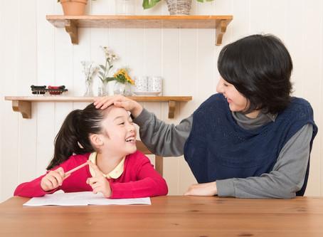 女の子のお母さんが身に付けたい、子どもを認める言葉がけの方法