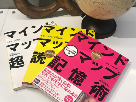 IDECOLABO文庫 001-マインドマップシリーズ