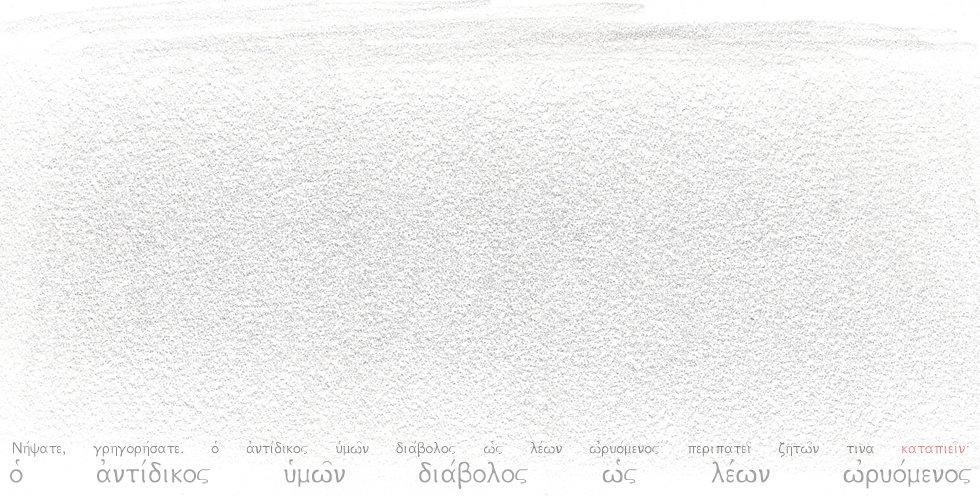TheFightIsOn_Banner.jpg