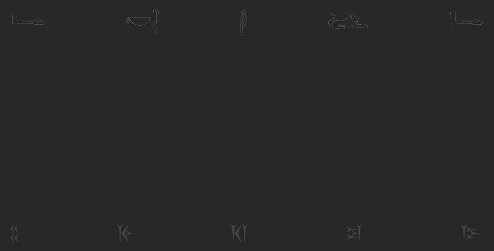 Exile-Exodus_Banner.jpg