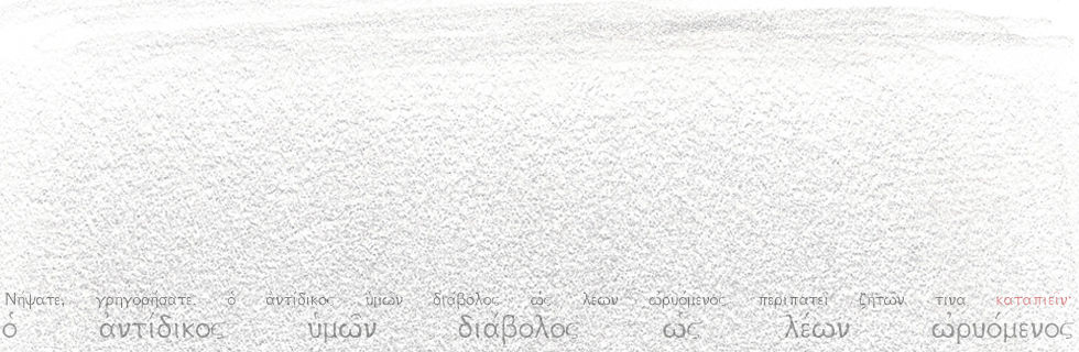 Series_Banner_TheFightIsOn.jpg