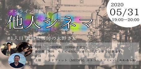 1人目(画像変更).jpg