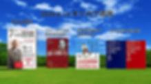 20206.14キッカケ書房イベントページ画像.jpg