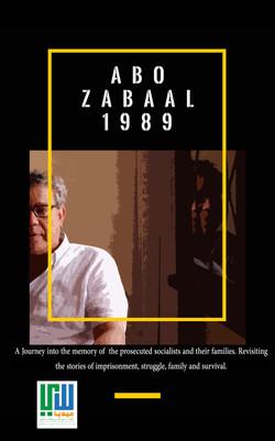 Abo Zabaal 1989
