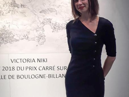 """Victoria Nikitici, invitée par """"les milles tiroirs"""""""