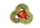 מטבעות השפע הסיניים