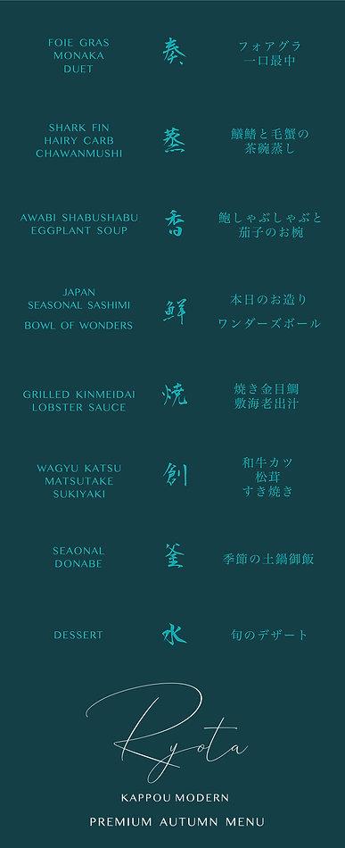 RKM-Autumn-Menu-2020.jpg