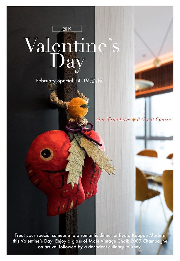 Valentines-Ad_edited.jpg
