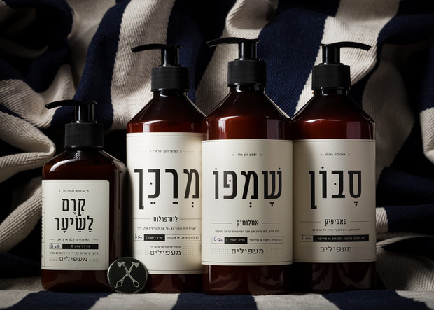 estro-barbeia-products-drk-002.jpg