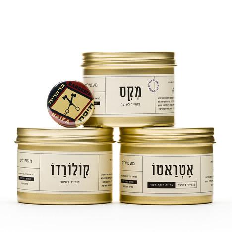 estro-barberia-products-white-009.jpg