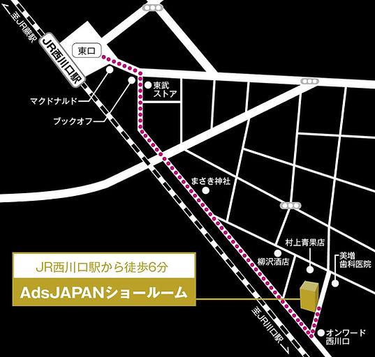 Ads Japan, エーディーエス, 社交ダンス, ボールルーム, ラテン, 競技ダンス