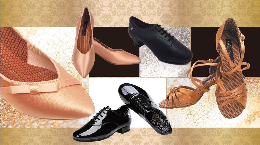 adsshoes.JPG
