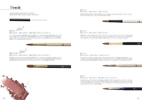 【出力見本】P10-11_OL.JPEG
