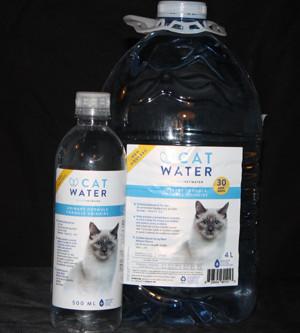 Prévenez les problèmes urinaires de votre chat avec l'eau Cat Water