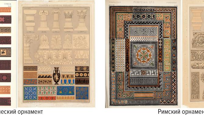 Мужское и женское в стилях интерьера. Древняя Греция и Древний Рим.