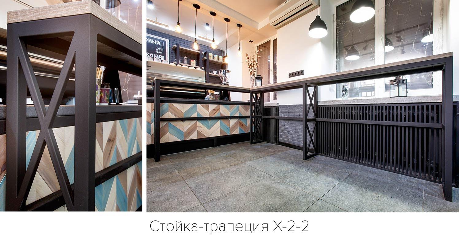 Стойка стол-1.0-m.jpg