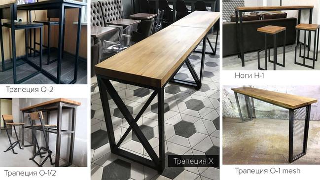Барный стол-2.0-m.jpg