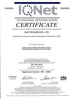 ISO140012015-3.jpg