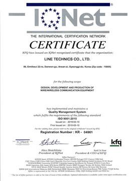 ISO90012015-3.jpg