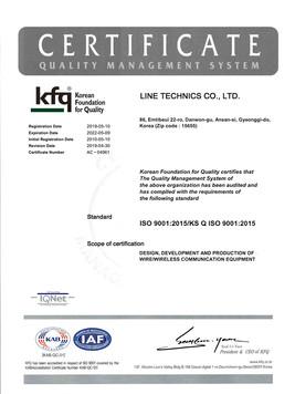 ISO90012015-2.jpg