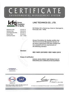 ISO140012015-2.jpg