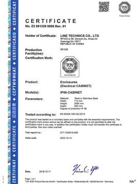 IP56.jpg