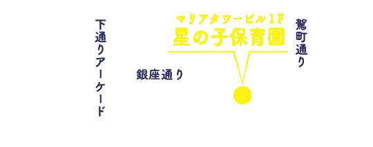 地図_3x.png