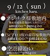 20201031_112401309_iOS.jpg