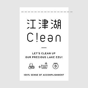 ezuko_clean.jpg