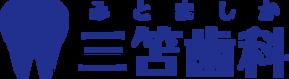 ロゴ02.png