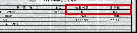 拡大@300x.png