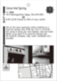 アートボード 7.jpg