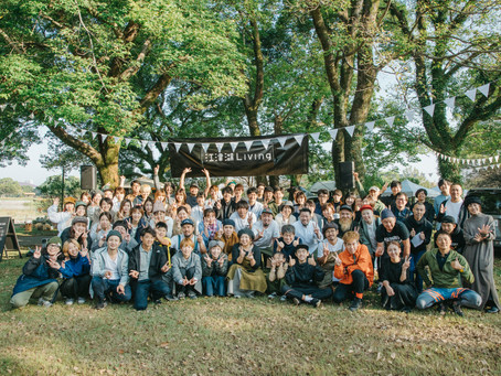 江津湖リビング2019.10.27 ご来場ありがとうございました。