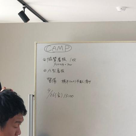 2019.03.22定例会&清掃活動