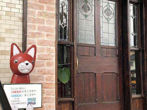 教会入口.jpg