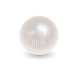 株式会社平山海洋ロゴ