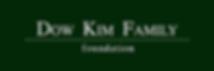 dowkim.familyfoundation.logo2_reduced.pn