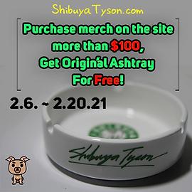 flyer sale shibuya tyson free ashtray.pn
